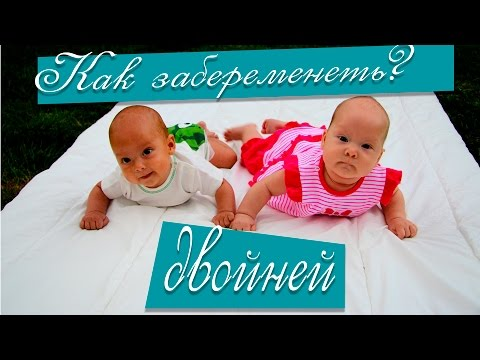 Вопрос мамам однояйцевых близнецов однояйцевые близнецы