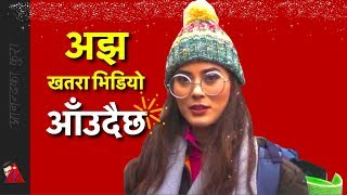 यो त ट्रेलर मात्रै, Shrinkhala Viral Video is Beauty with A Purpose preview, Miss World 2018