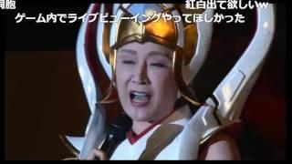 PSO2放送局#45 ~~アークスフェス2016サヨナラPSO2放送局スペシャル!!...