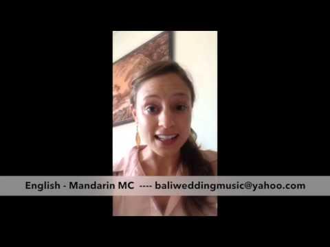 English Mandarin MC