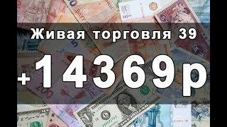 ЖТ39. 14369 рублей за 123 минуты