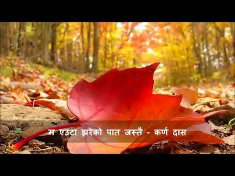 Ma Euta Jhareko Paat Jastai (म एउटा झरेको पात जस्तै) - Karna Das Christian Song