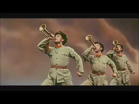《东方红》中国人民解放军进行曲 The East is Red  March of the People's Liberation Army 1