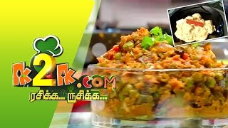 Veg Keema Curry & Shahi Paneer In K2k.com Rasikka Rusikka (26/05/2015)