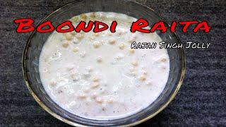 Boondi Raita Recipe In Hindi - बूंदी रायता रेसिपी || Boondi Raita Recipe || Boondi Raita || Raita ||