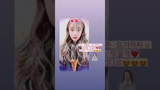 210117 Lovelyz jiae instagram story  러블리즈 유지애 인스타 스토리