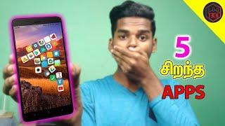 5 சூப்பர் Apps | 5 Best Apps for Android in August 2018(Tamil)
