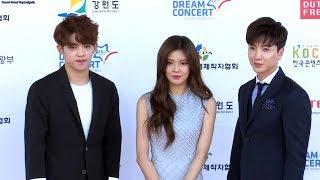 Seventeen S.coups·이특·이선빈 '2017 Dream Concert' Red Carpet  2017 드림콘서트