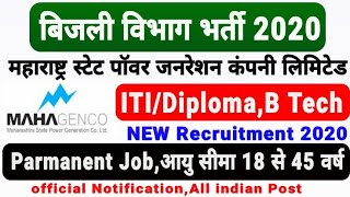 MAHAGENCO Recruitment 2020 Apply ITI/Diploma,Btech,for 234 Executive Engineer and other posts