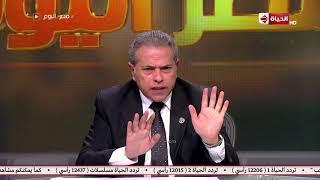 مصر اليوم - توفيق عكاشة: أموت وأفهم الكتالوج بتاع الشعب المصري