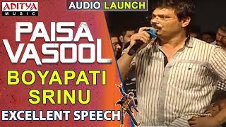 Boyapati Srinu Speech @ Paisa Vasool Audio Launch || Balakrishna || Puri Jagannadh || ShriyaSaran