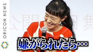 女優の奈緒、俳優の渡辺大知、お笑いコンビ・ピースの又吉直樹が14日、映画『僕の好きな女の子』初日リモート舞台あいさつに登壇。タイトル名にちなみ司会者から「好 ...