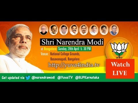 LIVE : Shri Narendra Modi address public rally in Bangalore : 28th April 2013
