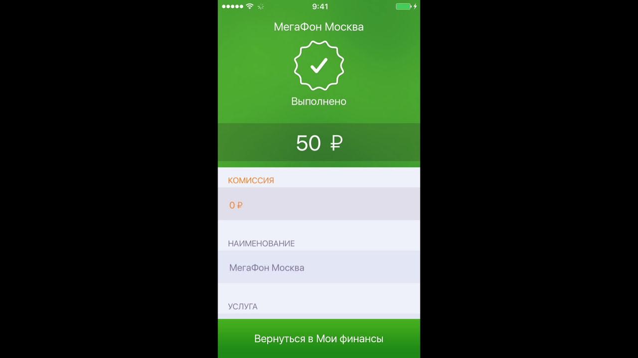 Видео с работой сбербанк онлайн газета работа и зарплата вакансии в москве онлайн