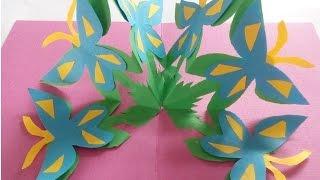 DIY. Pop-Up Schmetterlingskarte.  Bastelidee zum Muttertag,  Vatertag oder Geburtstag