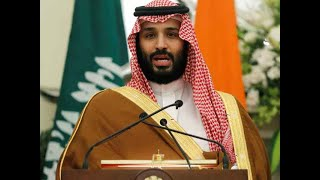 Extremism And Terrorism Are Our Common Concerns: Saudi Crown Prince Mohammed Bin Salman