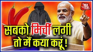 Share this Video: https://youtu.be/3Wv8w2G7_Eg Congress and BJP wer...
