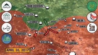 26 апреля 2017. Военная обстановка в Сирии. Турция разбомбила союзников США. Русский перевод.