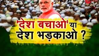 Several Muslim groups are slated to gather at Gandhi Maidan in Patn...