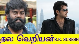 RK Suresh To sport Ajith Tattoo In Billa Pandi Movie - Die - Hard Fan Of Thala