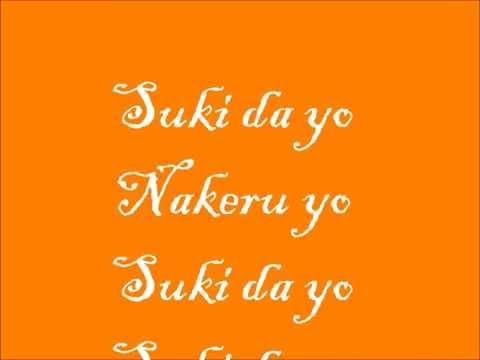 Orenji Lyrics Full (Toradora)