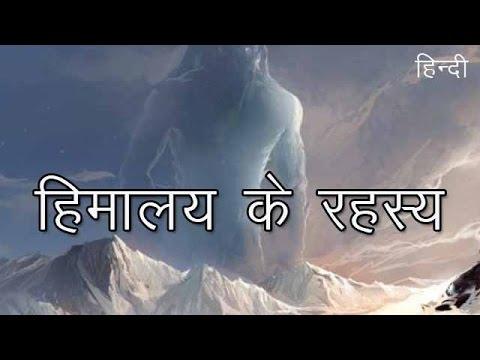 हिमालय के सबसे बड़े 10 रहस्य | Top 10 biggest mysteries of Himalaya in Hindi