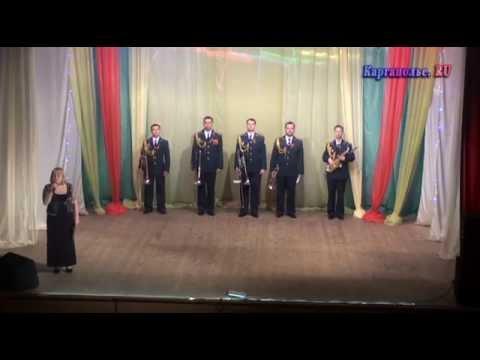 Концерт ансамбля песни и пляски Уральского регионального командования внутренних войск МВД России