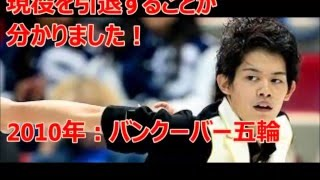 トヨタ自動車に所属する、小塚崇彦さん(27)が2016.3.15(火)現役を引...