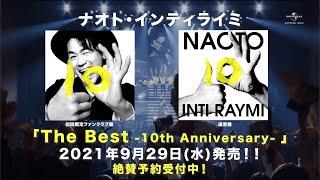 ナオト・インティライミ 9月29日発売 BEST AL 「The  Best -10th Anniversary-」 Teaser