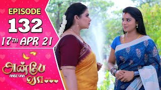 Anbe Vaa Serial | Episode 132 | 17th Apr 2021 | Virat | Delna Davis | Saregama TV Shows Tamil