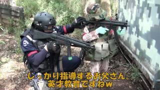 2011.9.23親子サバゲーSEALsサバイバルゲームフィールド thumbnail