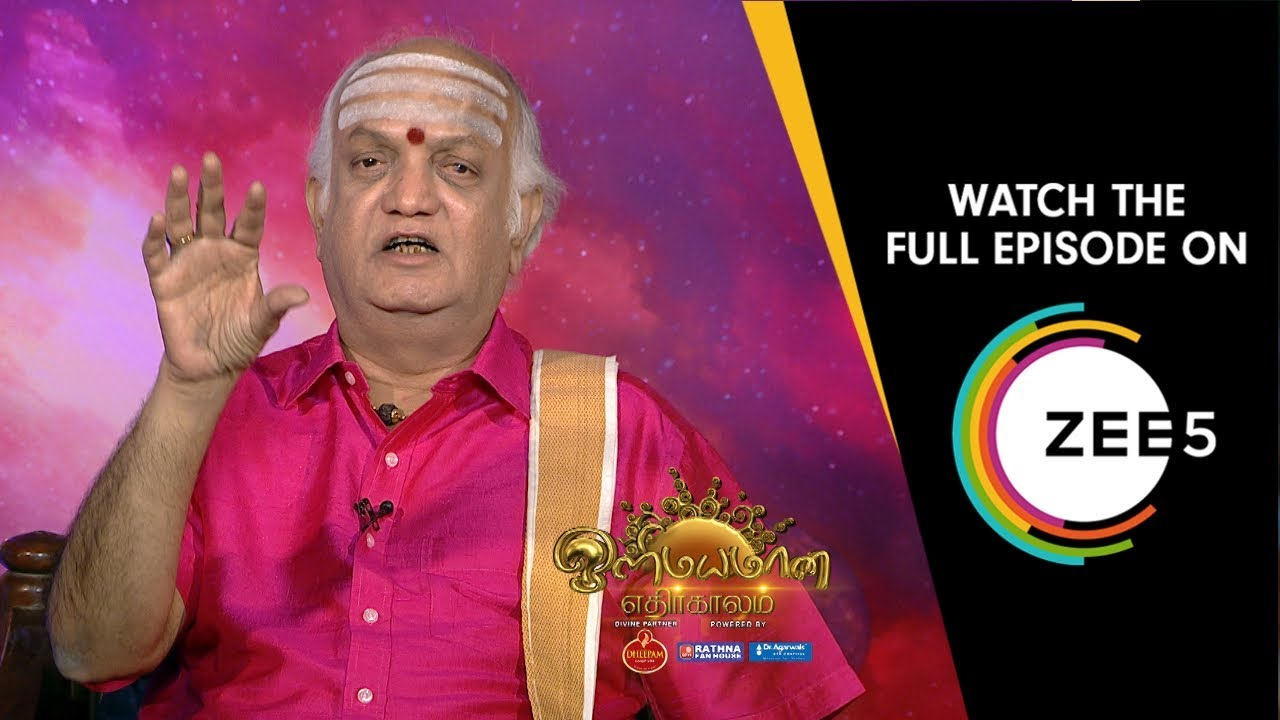 Ok serial today episode zee tamil youtube videos download