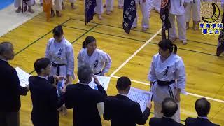 Karate Kansai,Japan 2018 第52回関西学生空手道個人 男女形 表彰式 Awa...