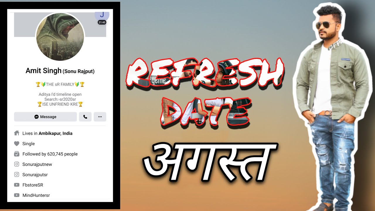 SONU RAJPUT FACEBOOK REFRESH 🔥 DATE FIXED 🔥how to add Amit Sing Refresh / Fbstore