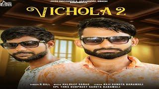 Vichola 2 | ( Full Song ) | R Gill | New Punjabi Songs 2018 | Latest Punjabi Songs 2018