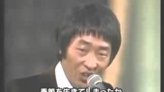 森田公一とトップギャラン - 青春時代