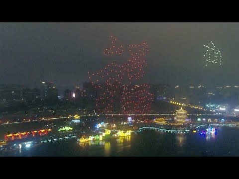 300 drones put on light show in Xi'an to celebrate Chinese New Year