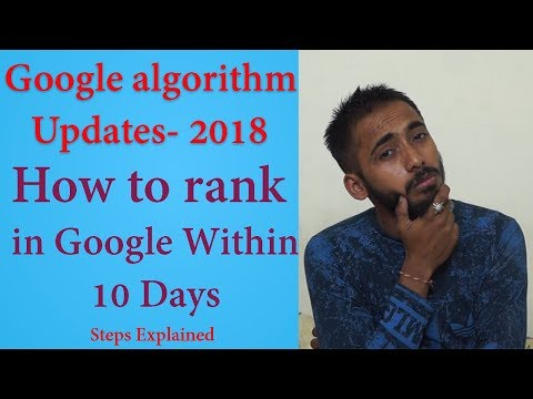 How to Rank In Google 2018 Step by Step (Google algorithm update 2018) l Hindi