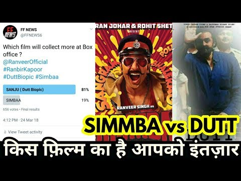 SIMBAA or DUTT. Which film you are waiting for. Which will collect more at Boxoffice..