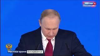 События недели   Вести Чеченская Республика 19.01.2020