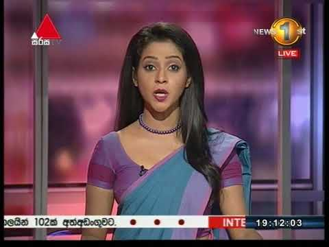 News 1st Sinhala Prime Time, Tuesday, August 2017, 7PM (22/08/2017)