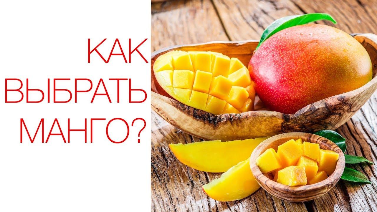 Как стать представителем манго косметика стикс профессиональная купить