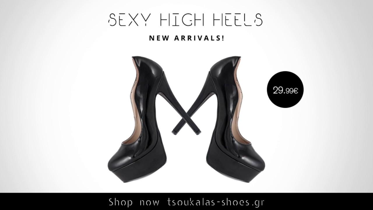 a8120c0aba0 Γυναικείες γόβες Tsoukalas Shoes - YouTube