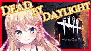 【DbD】5日ぶりのPC版デッドバイデイライト。アプデ近々くるよ!!【Dead by Daylight】