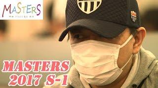 関東にて春を彩る大規模トーナメント Masters 2017 S-1 MASTERS 2017 S-...