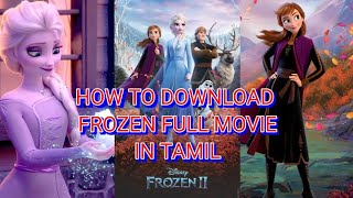 HOW TO DOWNLOAD FROZEN FULL MOVIE IN TAMIL