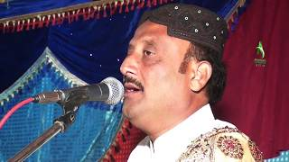 Best Saraiki Song Singer Gul Tari Khelvi New Video Songs Download 2017