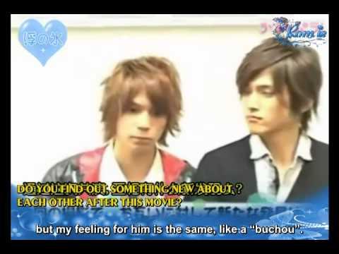 hamao kyosuke and watanabe daisuke dating services