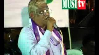 Guda anjaiah 39th year Telangana Martyr