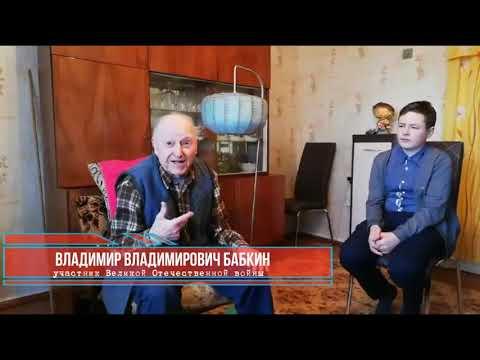 """""""Полоцк Помнит"""". Молодежный парламент г.Полоцка"""
